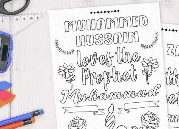 Prophet Muhammed Colouring Sheets